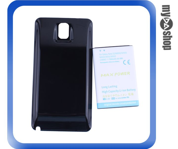 《DA量販店》三星 Samsung Galaxy Note 3 3.8V 7500mah 加厚電池 黑(79-4920)