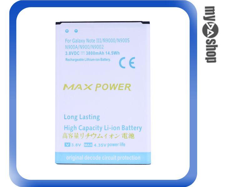 《DA量販店》三星 Samsung Galaxy Note 3 N9002 3.8V 3800mah 電池(79-4921)