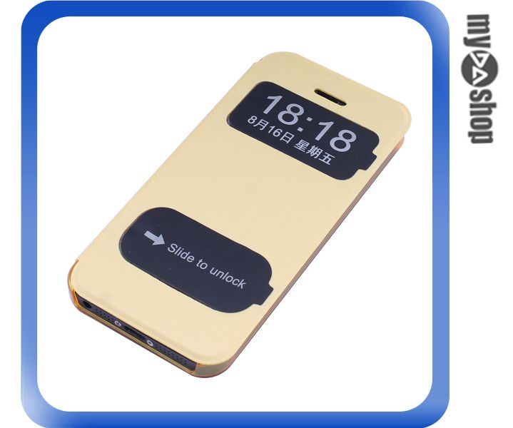 《DA量販店》iPhone5 視窗 雙開窗 免開蓋 手機殼 手機套 保護套 保護殼 黃色(79-5772)