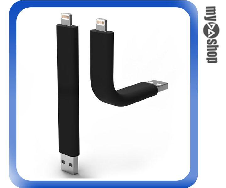 《DA量販店》創意 iphone5 5s 5c USB 充電線 可彎曲 支架 黑色(79-6131)