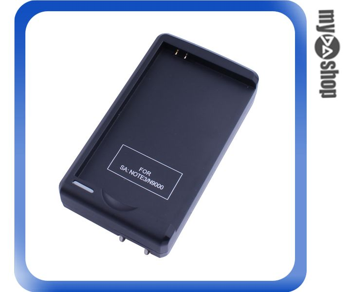 《DA量販店》Samsung NOTE3 N9000 兩用 手機座充 電池座充 手機立架 充電座(79-6307)