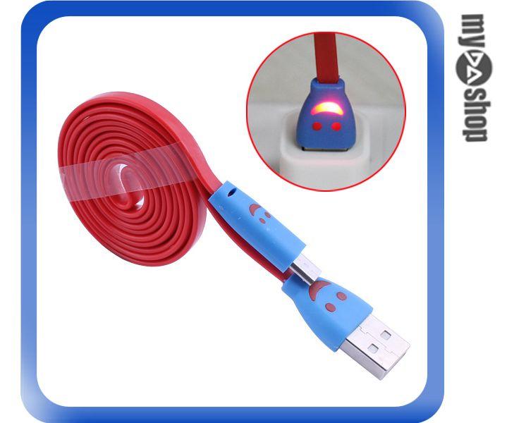 《DA量販店》Micro USB 三星 HTC sony nokia 笑臉 發光線 傳輸 充電線 紅色(79-6342)