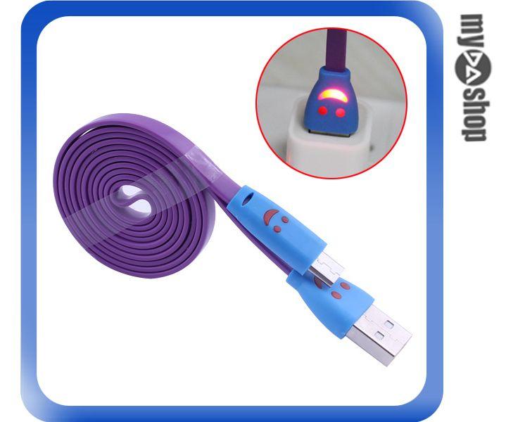《DA量販店》Micro USB 三星 HTC sony nokia 笑臉 發光線 傳輸 充電線 紫色(79-6345)