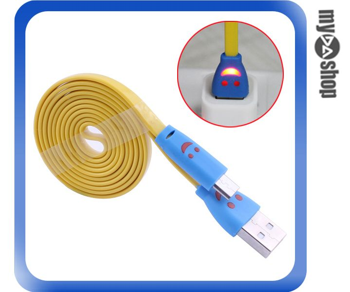 《DA量販店》Micro USB 三星 HTC sony nokia 笑臉 發光線 傳輸 充電線 黃色(79-6347)