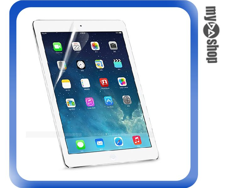 《DA量販店》蘋果 APPLE 保護貼 保護膜 ipad air 透明 亮面 防指紋(79-6416)