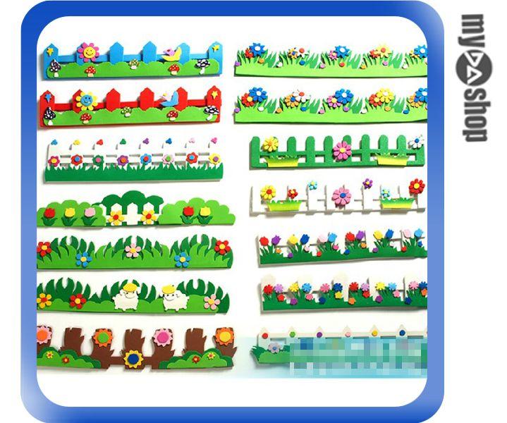 《DA量販店》教室 學校 布告欄 布置 飾品 立體 花邊 小花 柵欄 款式隨機(79-6756)