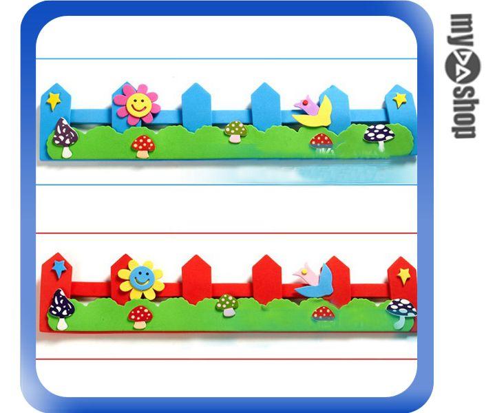 《DA量販店》教室 學校 布告欄 布置 飾品 立體 柵欄 小花 蘑菇 款式隨機(79-6779)