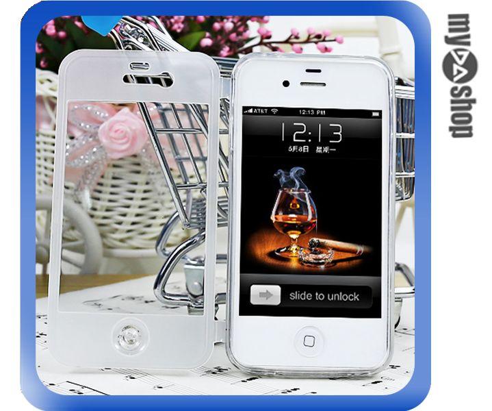 《DA量販店》蘋果 iphone4/4S 觸控 免翻蓋 防塵蓋 手機套 軟殼 透白(79-7147)