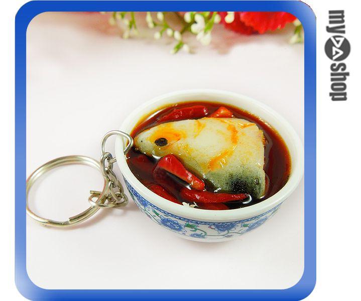 《DA量販店》仿真食物 袖珍 禮品 婚禮小物 食物 青花瓷 鑰匙圈 辣椒 魚頭(80-0583)