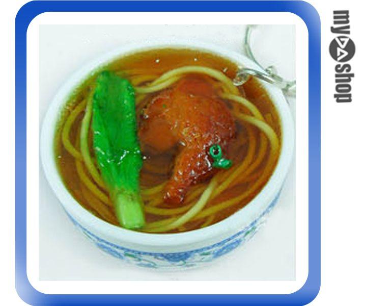 《DA量販店》仿真食物 袖珍 禮物 禮品 婚禮小物 食物 青花瓷 鑰匙圈 雞腿 麵(80-0595)