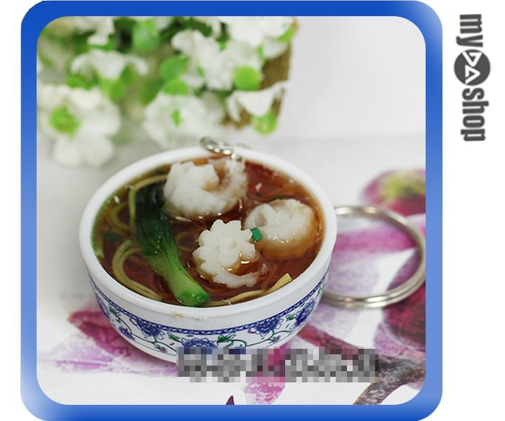 《DA量販店》仿真食物 袖珍 禮物 禮品 婚禮小物 食物 青花瓷 鑰匙圈 花枝麵(80-0601)