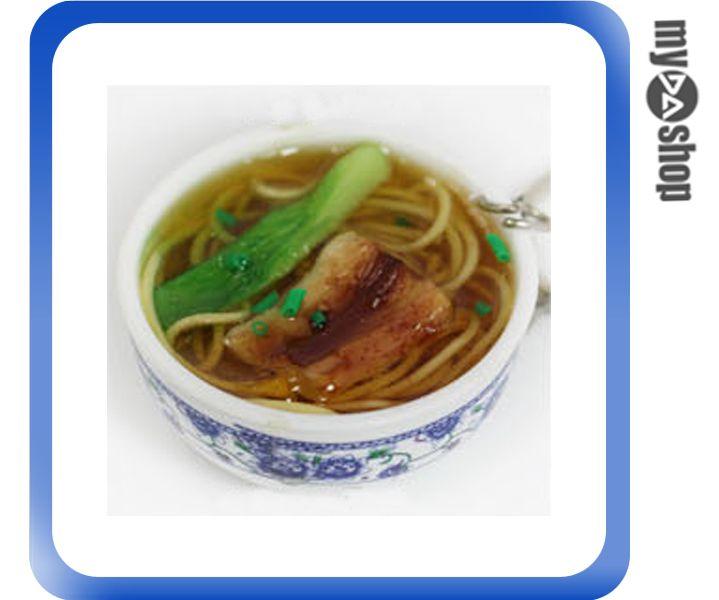 《DA量販店》仿真食物 袖珍 禮物 禮品 婚禮小物 食物 青花瓷 鑰匙圈 豬肉麵(80-0602)