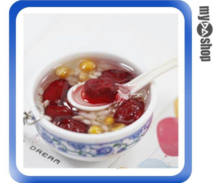 《DA量販店》仿真食物 袖珍 禮物 禮品 婚禮小物 食物 青花瓷 鑰匙圈 八寶粥(80-0603)