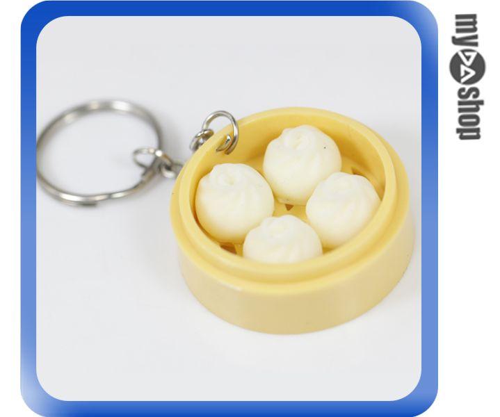 《DA量販店》仿真食物 袖珍 禮物 禮品 婚禮小物 食物 小吃 鑰匙圈 小籠包(80-0611)