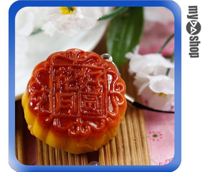 《DA量販店》仿真食物 袖珍 禮物 禮品 婚禮小物 食物 鑰匙圈 中秋 月餅(80-0616)