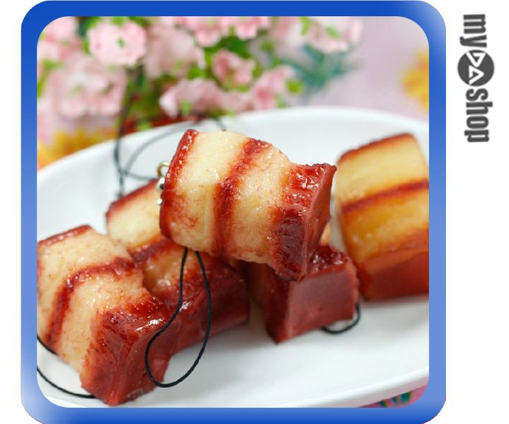《DA量販店》仿真食物 袖珍 禮物 禮品 婚禮小物 食物 鑰匙圈 三層肉(80-0628)
