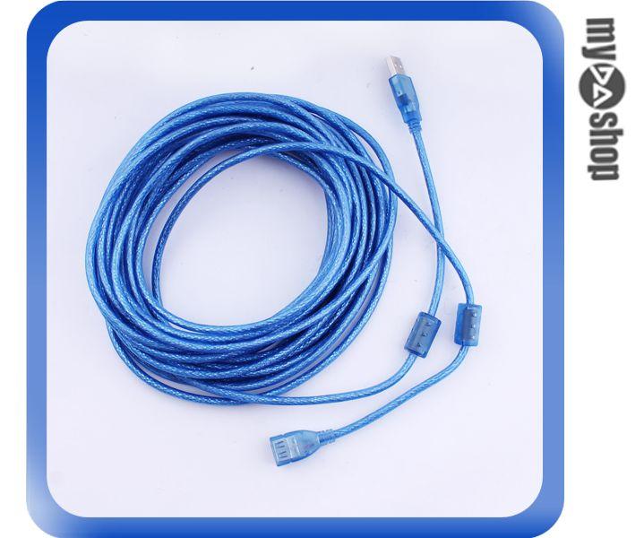 《DA量販店》全新 10米 USB 2.0 高速 延長線 公 轉 母 USB 加長線(80-0836)