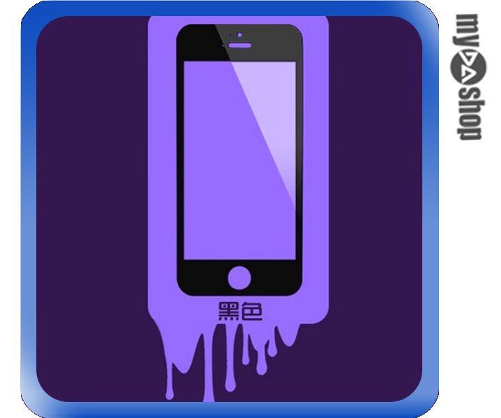 《DA量販店》多彩 0.3mm 9H 強化 鋼化 玻璃 保護貼 保護膜 iphone5 5S 5C 黑(80-0852)
