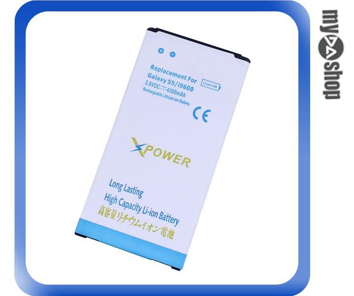 《DA量販店》三星 Samsung Galaxy S5 3.8V 4300mah 電池(80-0900)