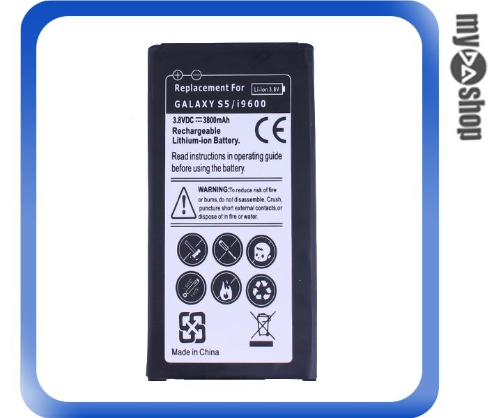 《DA量販店》三星 Samsung Galaxy S5 3.8V 3800mah 電池(80-0901)