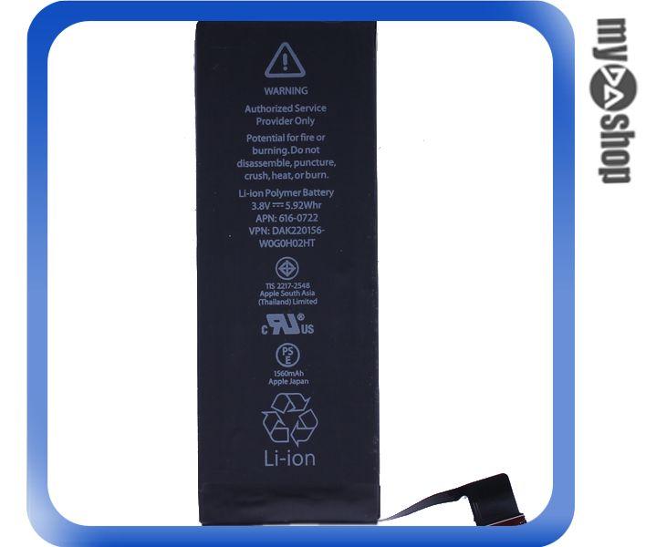 《DA量販店》蘋果 apple iphone 5S 3.8V 整新 電池 週邊 配件 維修料件(80-0914)