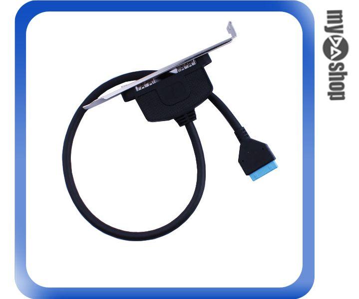 《DA量販店》USB 3.0 2埠 線長50CM 擴充 後置 檔版 2孔 PCI 檔板 主機板(80-0944)