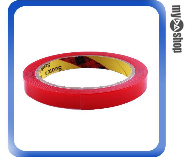 《DA量販店》汽車 精品 改裝 3M 無痕 強力 黏度 膠帶 12MM*3M 紅色 透明(80-0957)