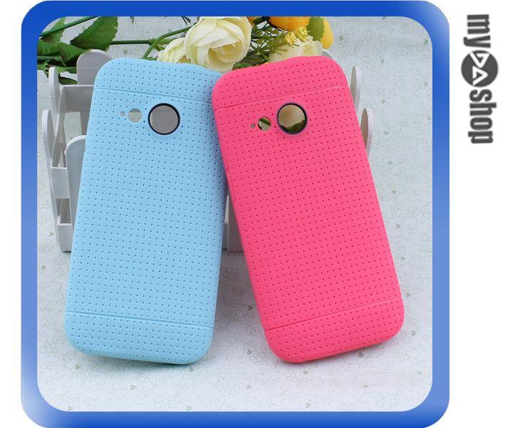 《DA量販店》HTC M8 保護殼 矽膠 保護套 mini網點 一組2入 顏色隨機(80-0980)