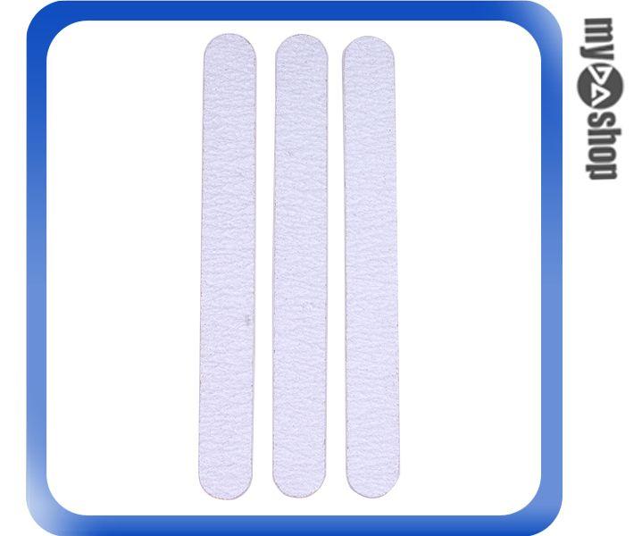 《DA量販店》磨指甲 磨棒 指甲研磨片 搓刀 圓角薄磨棒 白色 3入(80-0999)