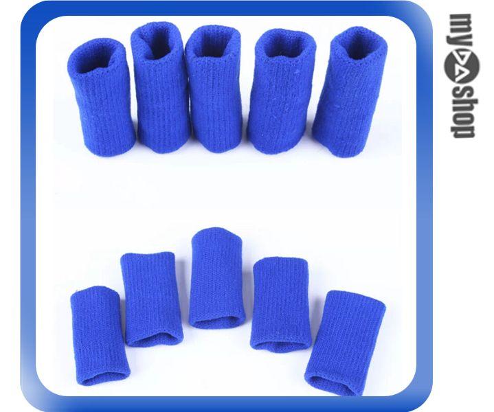 《DA量販店》運動 休閒 用品 彈性 透氣 護指墊 護指套 10個裝 藍(80-1092)
