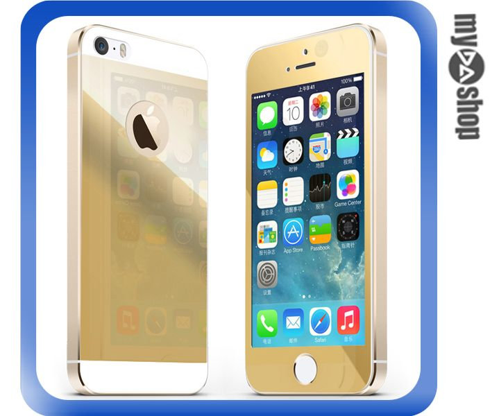 《DA量販店》Apple iphone5 前+後 0.33mm 電鍍 強化 玻璃 保護貼 保護膜 金(80-1095)