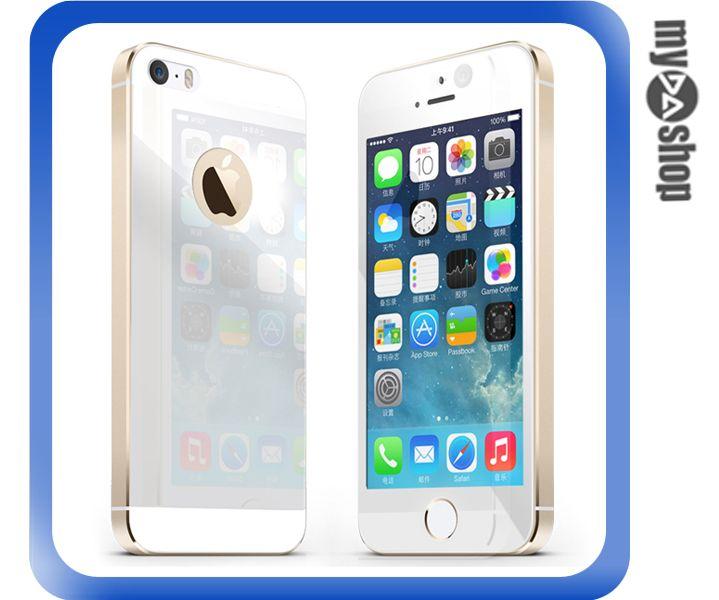 《DA量販店》Apple iphone5 前+後 0.33mm 電鍍 強化 玻璃 保護貼 保護膜 銀(80-1096)