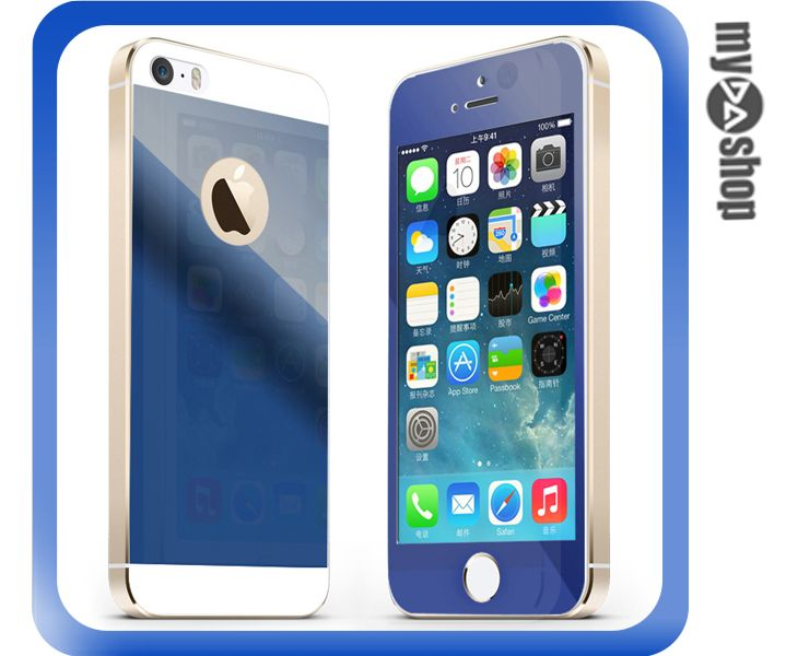 《DA量販店》Apple iphone5 前+後 0.33mm 電鍍 強化 玻璃 保護貼 保護膜 藍(80-1097)