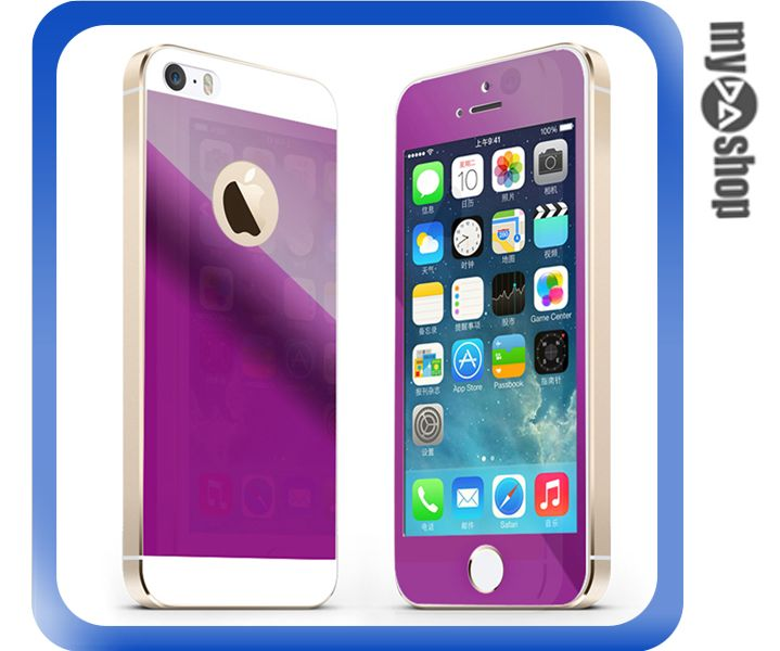 《DA量販店》Apple iphone5 前+後 0.33mm 電鍍 強化 玻璃 保護貼 保護膜 紫(80-1099)