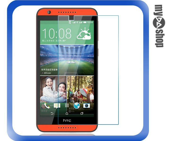 《DA量販店》HTC Desire 816 820 0.2MM 9H 鋼化 玻璃 螢幕 保護貼(80-1286)