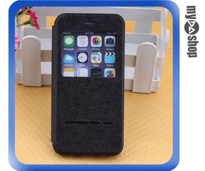 《DA量販店》Apple iphone6 4.7吋 免翻蓋 掀蓋 感應 皮套 黑色(80-1290)
