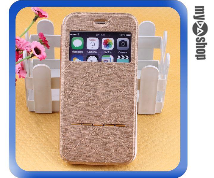 《DA量販店》Apple iphone6 plus 5.5吋 免翻蓋 掀蓋 感應 皮套 金色(80-1291)