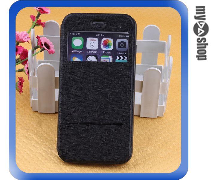 《DA量販店》Apple iphone6 plus 5.5吋 免翻蓋 掀蓋 感應 皮套 黑色(80-1293)
