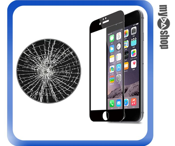 《DA量販店》電鍍 彩膜 iphone6 Plus 滿版 鋼化 螢幕 玻璃 保護貼 黑色(80-1297)