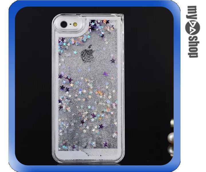 《DA量販店》蘋果 iphone5 5s閃亮 流星 流沙 星砂 手機殼 銀色(80-1641)