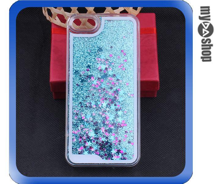 《DA量販店》蘋果 iphone5 5s閃亮 流星 流沙 星砂 手機殼 藍色(80-1642)