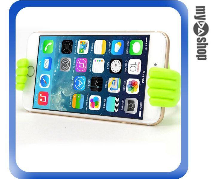 《DA量販店》大拇指 手指 手機 平板 支架 通用型 綠色(80-1771)