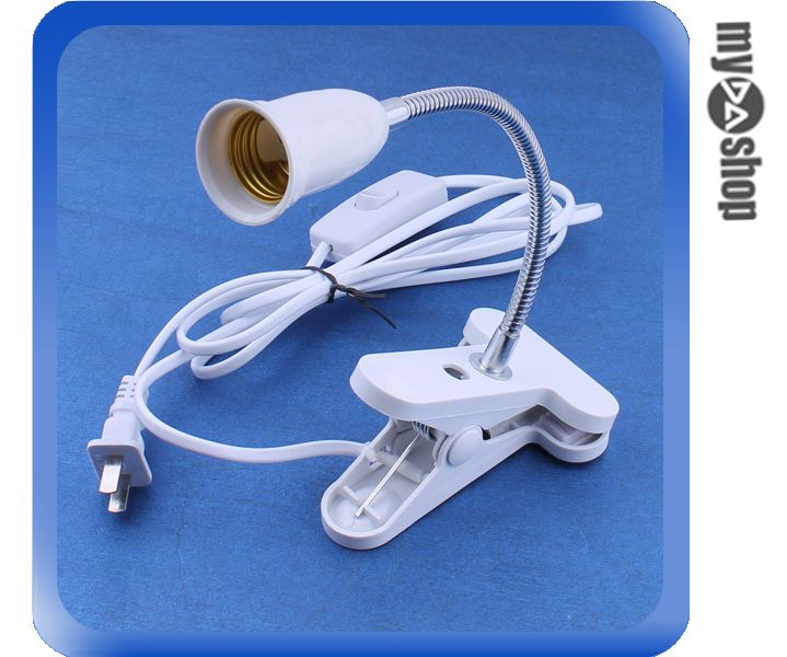 《DA量販店》E27 夾式 蛇管 帶開關 燈座 工作燈 檯燈(80-1876)