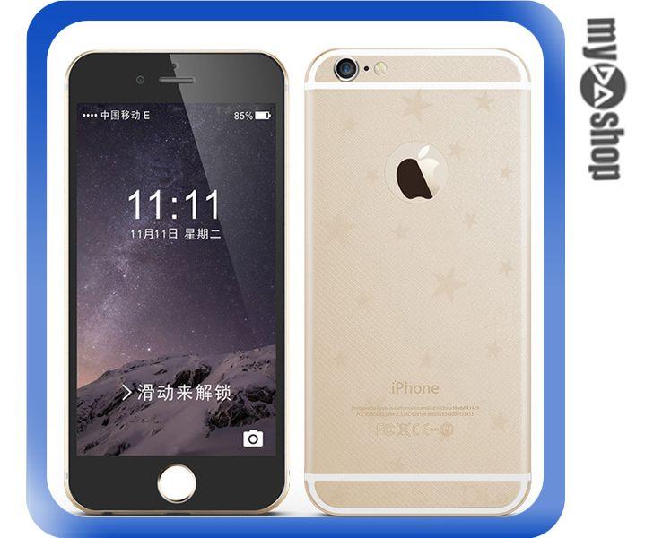 《DA量販店》iPhone6 4.7吋 滿版 前後 鋼化彩膜 馬卡龍 星星 浮雕 黑色(80-1903)