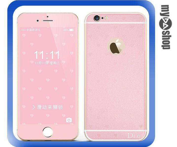 《DA量販店》iPhone6 4.7吋 滿版 前後 鋼化彩膜 馬卡龍 愛心 浮雕 粉紅色(80-1905)