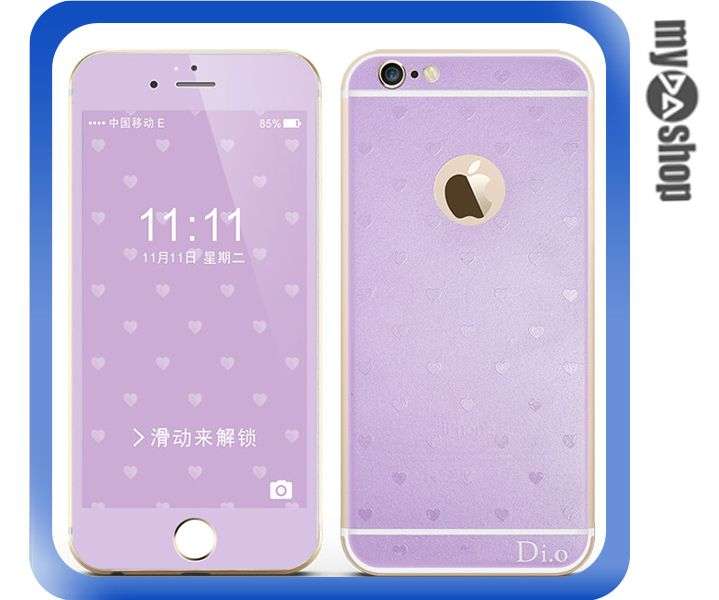 《DA量販店》iPhone6 4.7吋 滿版 前後 鋼化彩膜 馬卡龍 愛心 浮雕 紫色(80-1907)