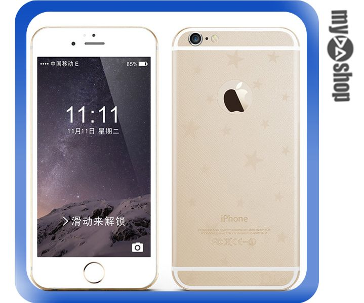 《DA量販店》iPhone6 plus 5.5吋 滿版 前後 鋼化彩膜 馬卡龍 星星 浮雕 白色(80-1909)