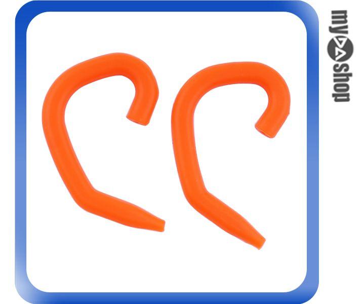 《DA量販店》一對 運動 戶外 矽膠 耳掛式 耳機 掛勾 1組2個 橘色(80-2005)