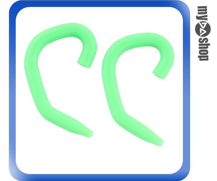 《DA量販店》運動 戶外 矽膠 耳掛式 耳機 掛勾 1組2個 綠色(80-2006)