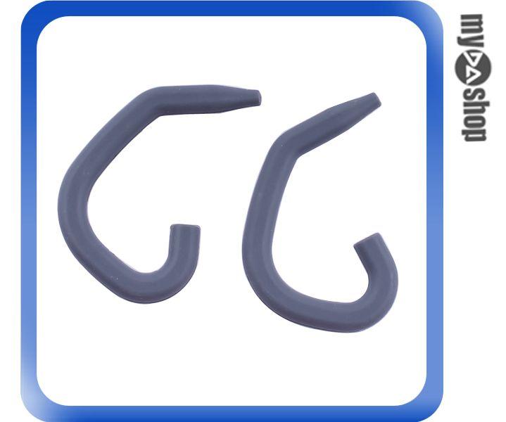 《DA量販店》一對 運動 戶外 矽膠 耳掛式 耳機 掛勾 1組2個 深灰色(80-2008)